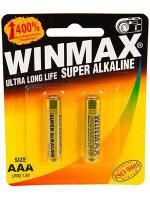 Winmax Ultra Alkaline AAA Battery: 2 Pack