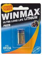 Winmax CR123A Alarm Battery: 1 Pack